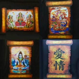 Боги и символы