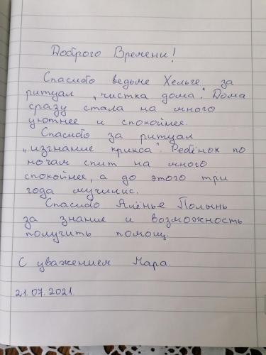 IMG_20210721_151624